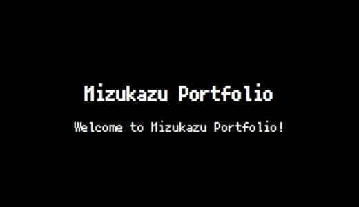 ドラクエっぽいポートフォリオサイト作ってみた!