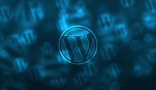 【WordPress】WP REST API register_rest_field()でレスポンスの情報を変更する